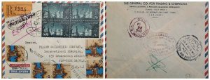 O) 1964 EGYPT UAR, AL  AZHAR UNIVERSITY, ARCHITECTURE, NILE AND ASWAN HIGH DAM,