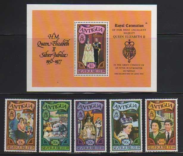 Antigua MNH S/S & 5 Stamps 459-64 Royal Family