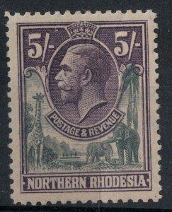 Northern Rhodesia 1925-1929 SC 14 Mint SCV $50.00
