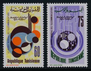 Tunisia 606-7 MNH International Telecommunications Day
