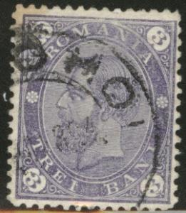 ROMANIA Scott 95 King Carol I used 1890, note tone spot