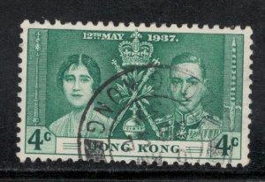 Hong Kong 1937 Coronation Omnibus 4c Scott # 151 Used