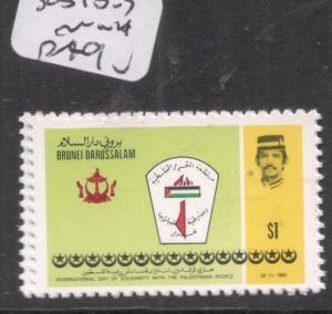Brunei SC 315-7 MNH (10deq)