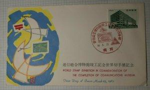 Japan FDC Cachet Cover 1965 World Stamp Exhibition Philatelic Museum Sc#836