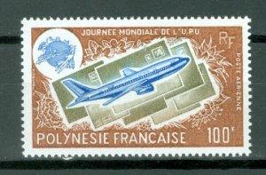 FRENCH POLYNESIA AIRPLANE  #C121... MINT NO THINS...