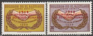 Salvador #780, C244 MNH  (S7817)