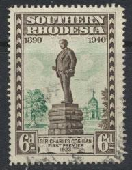 Southern Rhodesia SG 59 SC# 62 Used see scan and details
