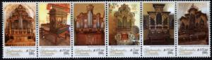 MEXICO 2858a-f Musical Instruments - Pipe Organs. STRIP OF FIVE. MINT, NH. F-VF.