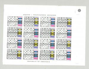 Abkhazia (Georgia) 1995 Chess 4v in 1v Imperf Proof M/S of 4 Blocks of 4