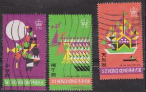 Hong Kong - 1975 Festivals Set of 3 Used #306-308