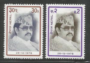 NEPAL  355-356  MINT HINGED,  KING BIRENDRA