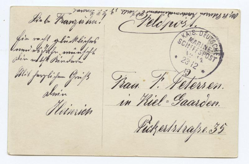 Navy mail 1915 msp no 14 general 12 23 1915 ppc new years navy mail 1915 msp no 14 general 12 23 m4hsunfo