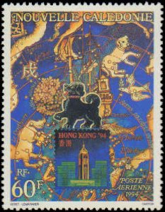 New Caledonia #C257, Complete Set, 1994, Dogs, Stamp Show, Never Hinged