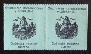 BOSNIA-YUGOSLAVIA - DERVENTA REVENUES (ERROR+NORMAL STAMP) -BEE-BEES R! honey J6