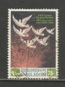 Bangladesh    #38  Used  (1972)  c.v. $0.40