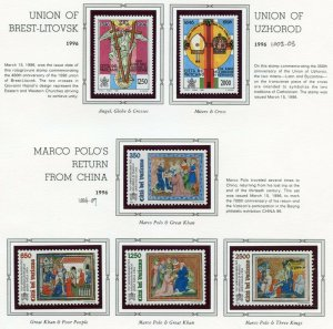 VATICAN CITY 1996  COMPLETE YEAR SET STAMPS MINT NH ON WHITE ACE ALBUM PAGES