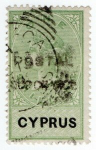 (I.B) Cyprus Revenue : Postal Surcharge 1/-