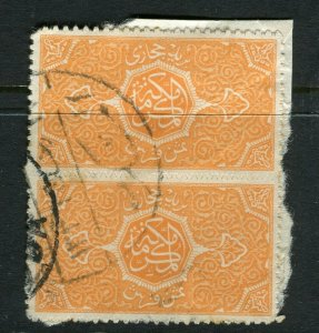 SAUDI ARABIA; 1917 early Hejaz issue Roul 13 fine used 1/8pi. pair on Piece