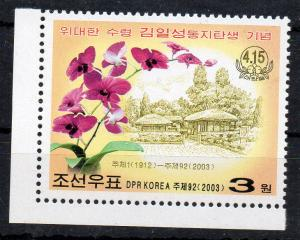 NORTH KOREA - 2003 - FLOWERS - ORCHIDS - KIMILSUNGIA -