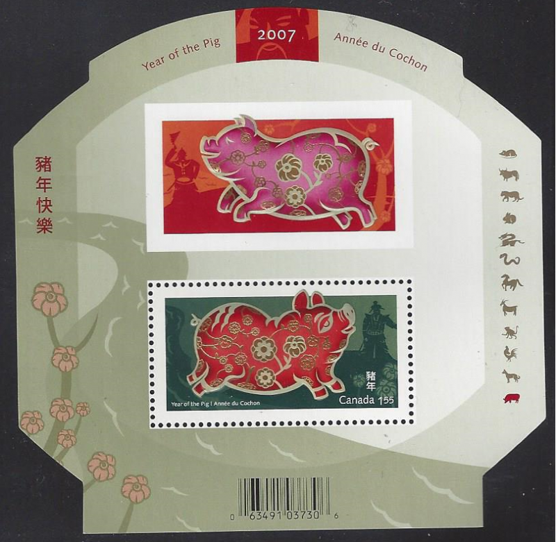 Canada #2202 mint ss, New Year 2007 Year of the Pig, issued