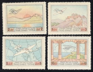 Greece Air Post #'s C1-C4 - Original Gum - Light Hinge - Cat:$27.50