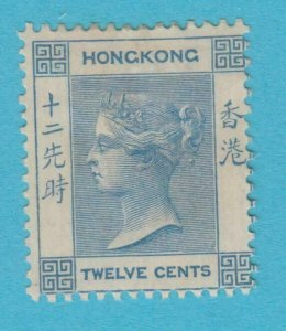 HONG KONG 46 MINT HINGED OG * NO FAULTS VERY  FINE !