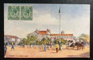Mint Penang Straits Settlements Color Picture Postcard The Supreme Court
