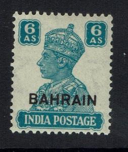 Bahrain SG# 48 - Mint Hinged - Lot 012217