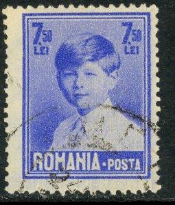ROMANIA 1928 7.50L King Michael Portrait Issue Sc 344 VFU