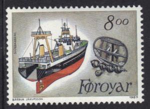 Faroe Islands 1987 MNH trawlers  800 ore   #
