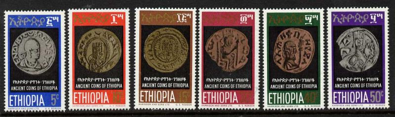 Ethiopia 530-8 MNH Coins on Stamps, Ancient Coins