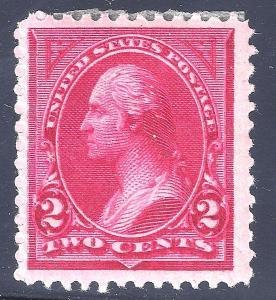 U.S. 250 Mint FVF DOUBLE IMPRESSION (1207)