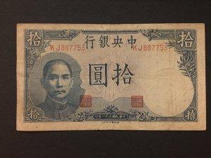 China banknote, Genuine,  List 1812
