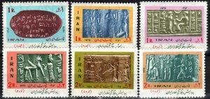 Iran #1685-90  MNH CV $4.50 (V6294)