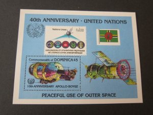 Dominican 1985 Sc 934 space set MNH