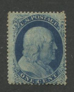 1857 US Stamp #24 1c type V Mint Original Gum Hinged Catalogue Value $140