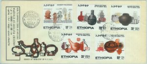 84493 -  ETHIOPIA  - Postal History -  FDC COVER   1970 -   ART Ancient Pottery