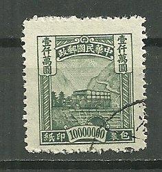 1945-8 China Q27 $10,000,000 Parcel used.