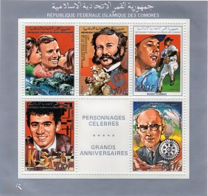 Comoro Islands 1988 CHESS/SPACE GAGARIN/ROTARY/RED CROSS Compound S/S PERF.MNH