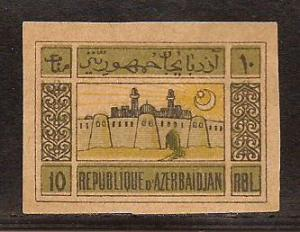 Azerbaijan  #  8  Mint