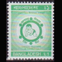 BANGLADESH 1998 - Scott# 560 Immunization Set of 1 NH