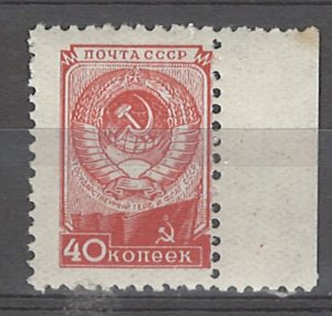 COLLECTION LOT # 5174 RUSSIA #1306 MNH 1948 CV+$50