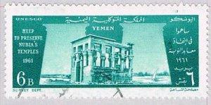Yemen 128 Used Building  (BP3775)