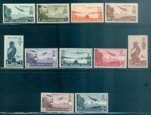 Italian East Africa #C1-C11  Mint  Scott $173.75