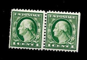 US 1917 Sc #498 e, Washington Mint NH - Line Pair - Crisp Color - Centered