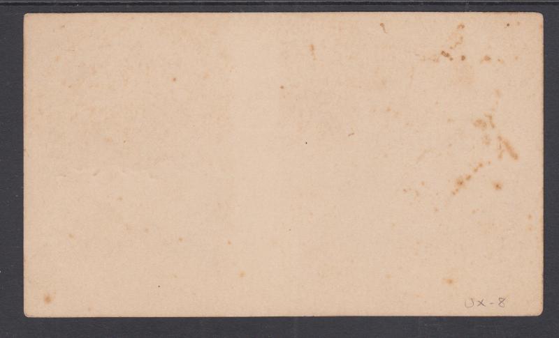 US Sc UX8 mint 1885 1c brown Jefferson Postal Card