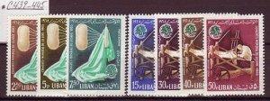 LEBANON - LIBAN MNH SC# C439-C445 WORLD SILK CONGRESS 1965 F.P. SEE DESCIPTIONS