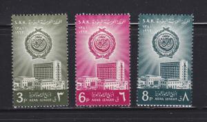 Saudi Arabia 249-251 Set MNH Arab League Building