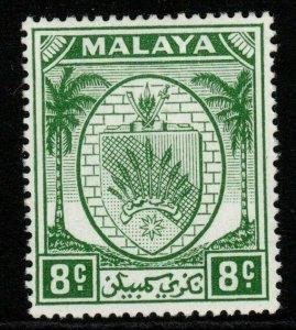 MALAYA NEGRI SEMBILAN SG49 1952 8c GREEN MTD MINT
