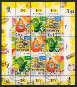 ISRAEL STAMP 2007 EDUCATIONAL TV TELEVISION SHEET WITH FIRST DAY POSTMARK